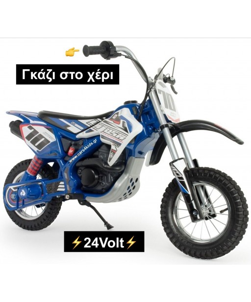 24Volt Injusa Blue Fighter