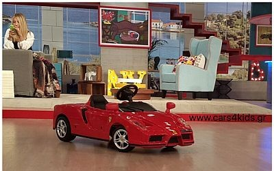 Cars4kids on ANT1 TV
